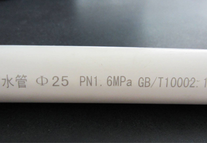 Laser Marking on Plastic Cables and Tubes